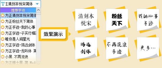 自由设置字幕样式